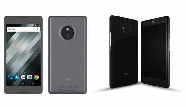 Yu Yureka S, Yunique Plus smartphones are now official
