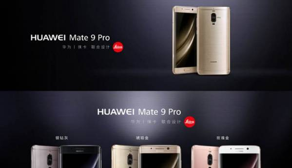 Huawei Mate 9 Pro with dual Leica rear camera is now official