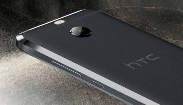 HTC 10 evo announced with Android 7.0 Nougat and no headphone jack