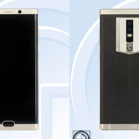 Gionee M2017 teased with massive 7000mAh battery | Digit