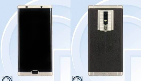 Gionee M2017 teased with massive 7000mAh battery