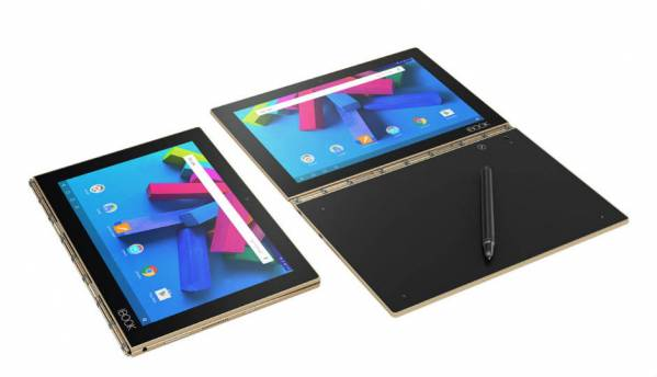 Lenovo Yoga Book with Halo Keyboard launched in India at Rs. 49,990