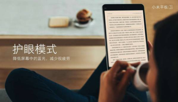 Xiaomi Mi Pad 3 likely to launch with 8GB RAM, Intel processor on December 30