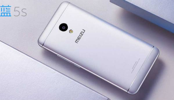 Meizu M5s with 5.2-inch display, MediaTek processor launched in China