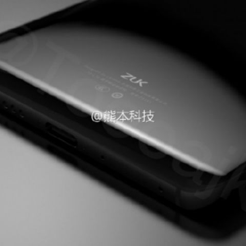 Lenovo Zuk Edge II special edition may feature curved display, dual