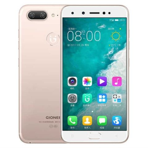 c9afac819f7 Gionee S10 with dual front and rear cameras launched in China