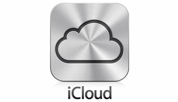 Apple offers 1 month free trial for premium iCloud upgrades