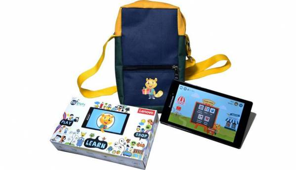 CG Slate Kids Tablet