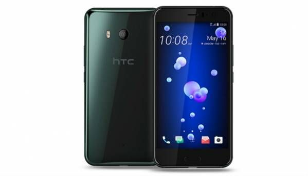 HTC U11 with 6GB RAM and squeezable Edge Sense feature launched at Rs 51,990