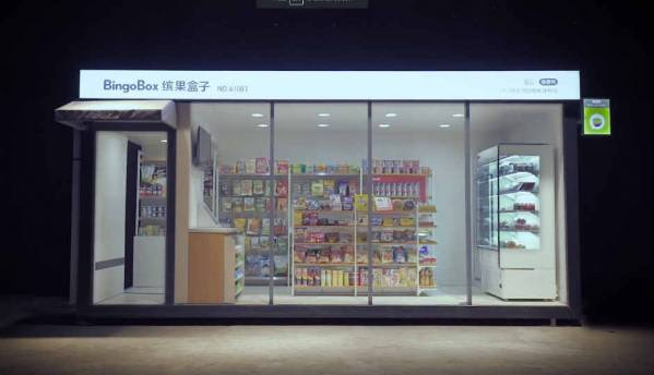 Meet China's Amazon Go, a staff-less convenience store that runs on technology