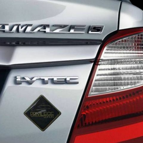 New Honda Amaze Privilege Edition: Here's what's new