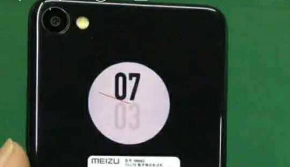 Leaked Meizu X2 images suggest circular secondary display at the back