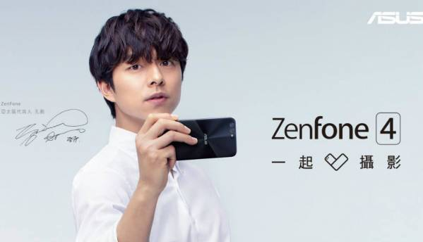 Asus teases dual camera setup on the ZenFone 4