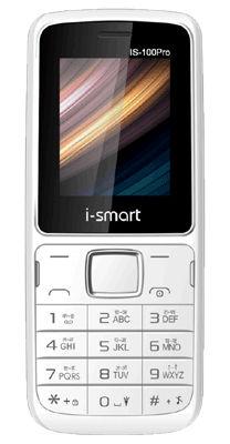 i Smart 100 Pro
