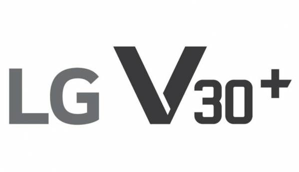 LG V30+ logo leaks, suggests company may launch larger version of its flagship on August 31