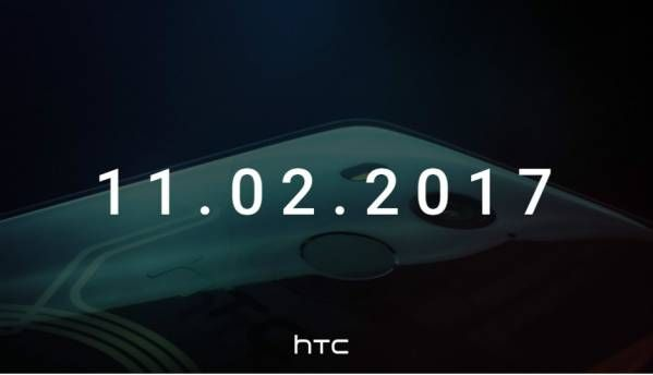 HTC teases upcoming device for its November 2 event, may launch U11 Plus, U11 Life