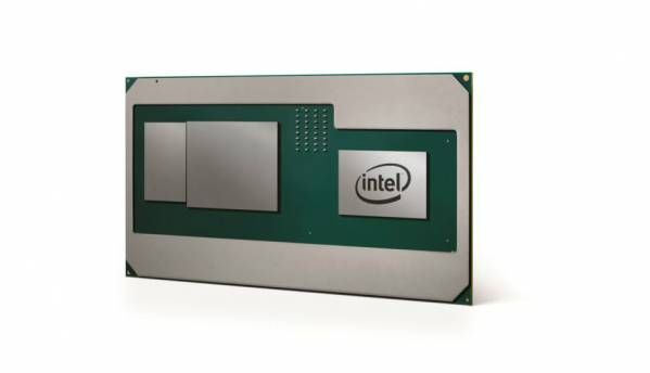 Intel India website briefly lists upcoming Intel APU with Vega GPU