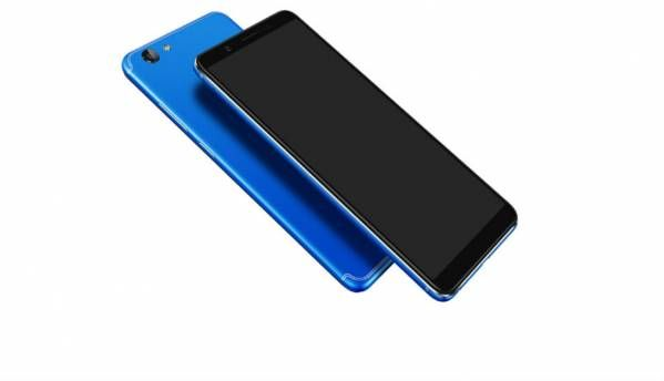 Vivo V7+ now available in 'energetic blue' colour in India