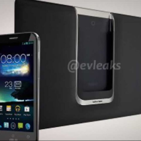 Asus PadFone 2 video, images leak ahead of launch