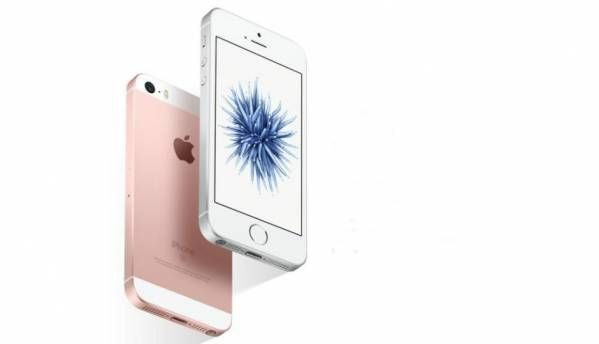 Apple could launch the iPhone SE 2 at WWDC 2018