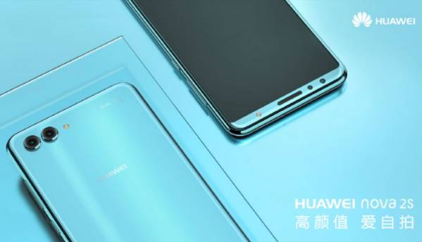 Huawei Nova 2s with 18:9 bezel-less display, 6GB RAM and four cameras launched in China