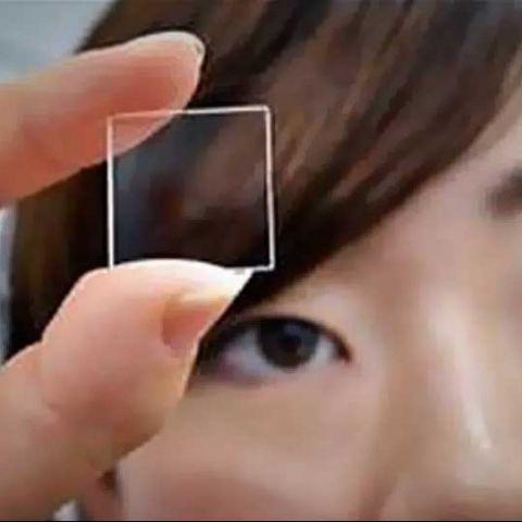 Hitachi develops near-indestructible glass storage chip