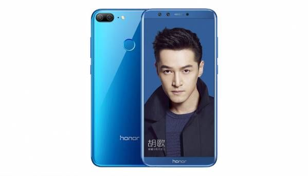 Honor 9 Lite with quad cameras, 18:9 display, Android Oreo launched in China, expected in India soon