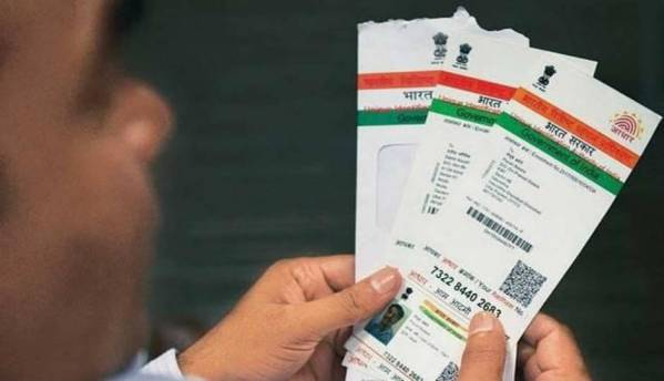 UIDAI to soon deploy Facial Recognition for secure Aadhaar verification