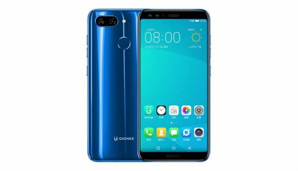 Gionee S11 with quad cameras, Univisium display slated for January launch in India