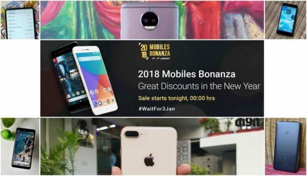Top 5 deals from Flipkart 2018 Mobile Bonanza Sale