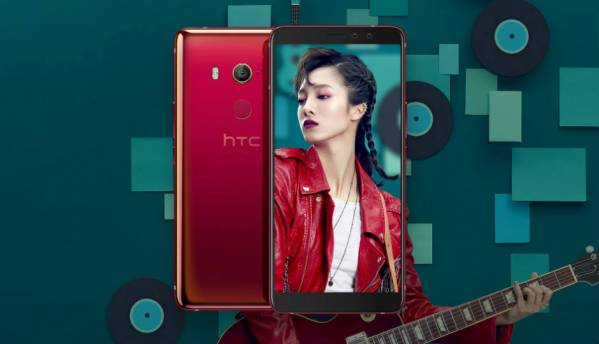 HTC U11 EYEs full specs, official images leaked ahead of today's launch