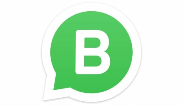 WhatsApp Business beta is now available on iOS