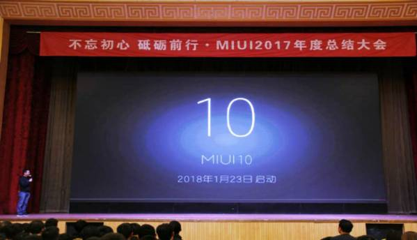 Xiaomi Redmi Note 3, Mi 3 and more tipped to get MIUI 10 update