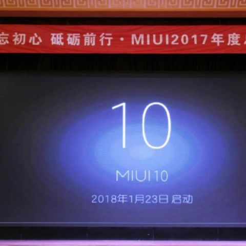 Xiaomi announces MIUI 10, may come with AI-based features