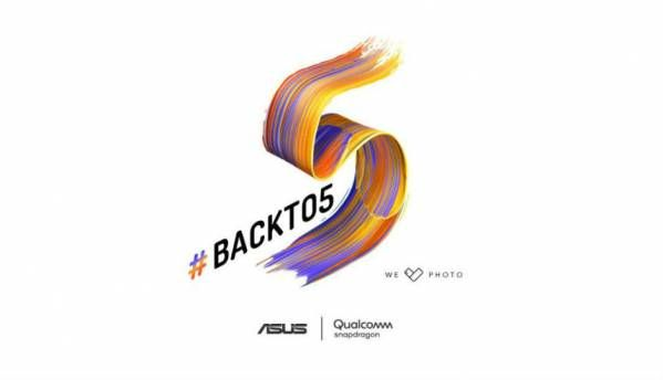 Asus will launch Zenfone 5 series of smartphones at MWC 2018