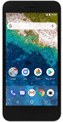 Samsung Galaxy On7 Pro 2017