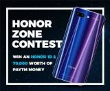 Honor Zone Contest