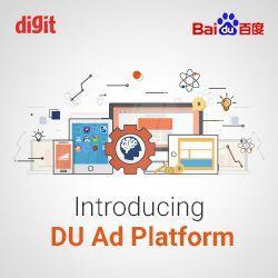 Digit DU Ad Challenge
