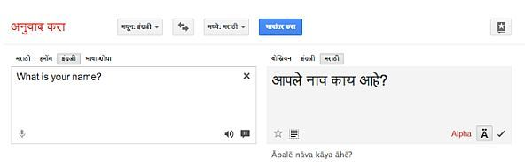 Google Translate for Android updated with Phrasebook syncing