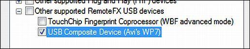 Exploring Windows Server 2008 R2 SP1 Features: Dynamic