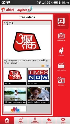 Airtel Pocket TV app Review