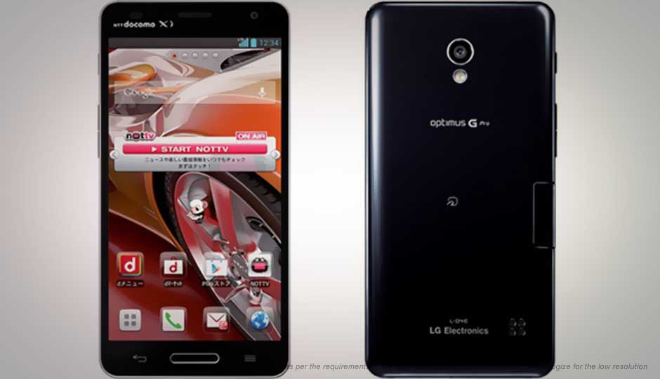 LG Optimus G Pro Price in India, Specification, Features ...