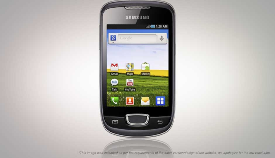 application pour samsung galaxy pop r5570