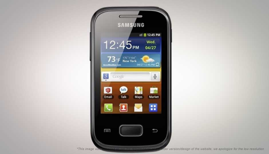 samsung galaxy pocket plus expected price in india