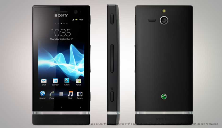 sony xperia u price in india specification features digit in rh digit in sony xperia u user guide sony xperia user manual pdf
