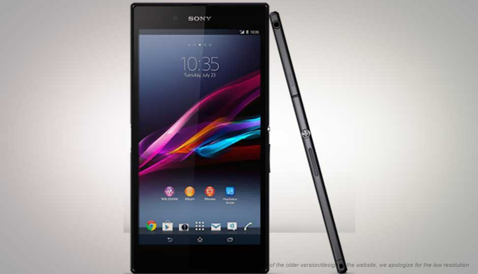 sony xperia z mobile phone specifications and its price in india