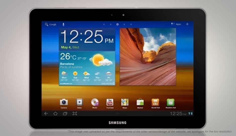 Samsung Galaxy Tab 750 Price in India 57fcfb4f09