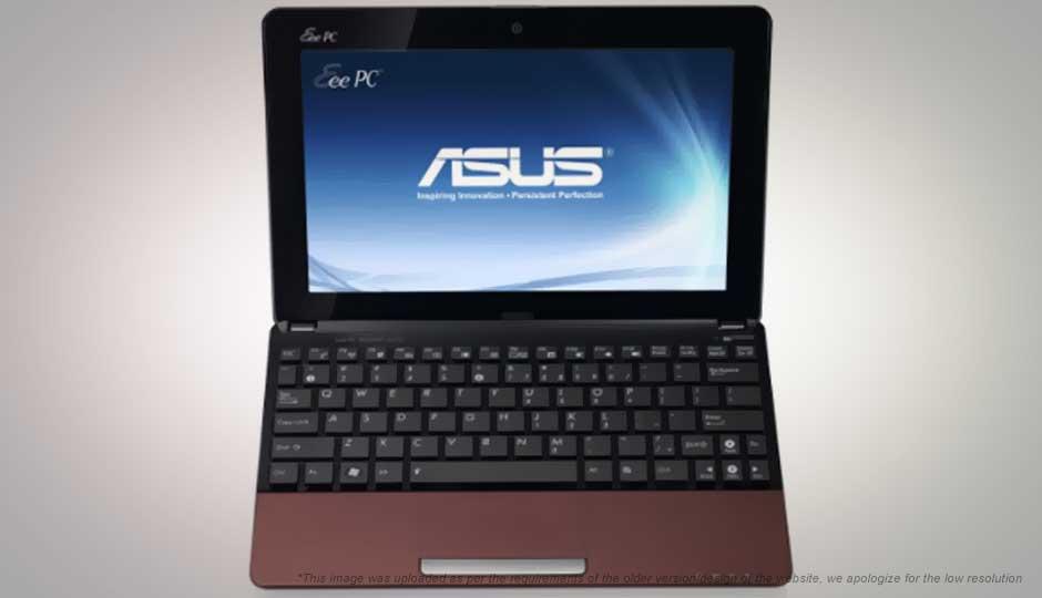 asus eee pc 1015px price in india specification features digit in rh digit in Asus Eee Notebook Asus Eee Notebook