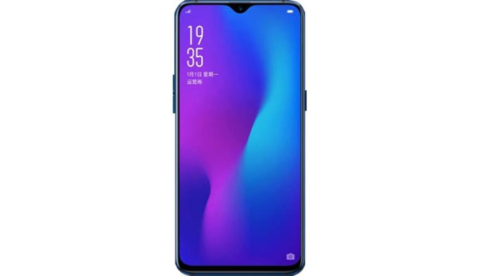 vivo v11 pro 64gb price in india full specs february 2019 digit