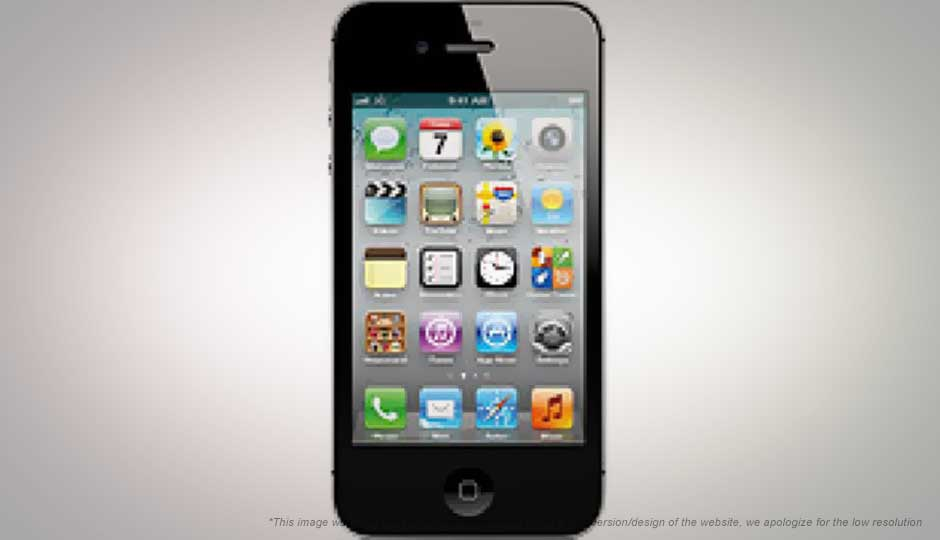 iphone 4s 64gb apple iphone 4s 64gb price in india specification 9980